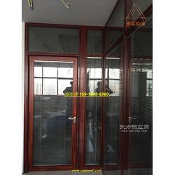 铝合金玻璃成品百叶高间隔 办公室专用铝合金玻璃百叶帘隔断图片