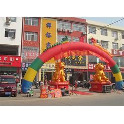 开业庆典布置_天宇文化(在线咨询)_开业庆典图片