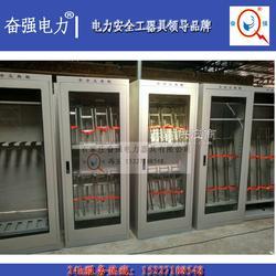 奋强电力厂家智能安全工具柜 配电室专用电力安全工具柜 恒温除湿柜图片