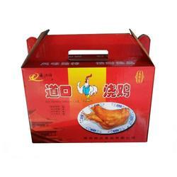 新乡道口烧鸡-齐君峰烧鸡-道口烧鸡加盟店图片