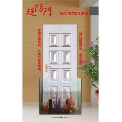 涌金门业优质售后 钢木门供应商-钢木门图片