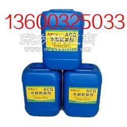 木材防腐剂木材防腐剂ACQ图片