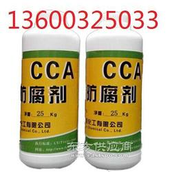 防腐剂木材专用CCA图片