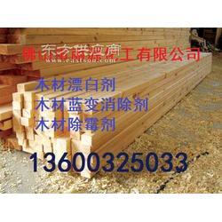 环保型木材漂白剂图片