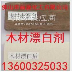 高效木材漂白剂图片