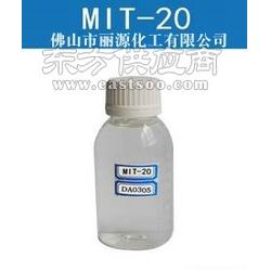 MIT防腐剂 日化杀菌剂MIT-20丽源化工图片