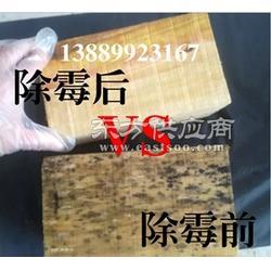 供应MF木材除霉剂 木材除蓝变剂 环保型除霉剂图片