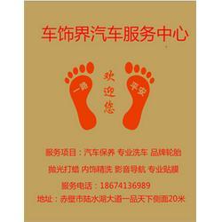 一次性脚垫规格、一次性脚垫、华艺图片
