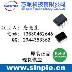 交流220V直接降压直流12V方案 电力通讯供电 电表气表系统供电图片
