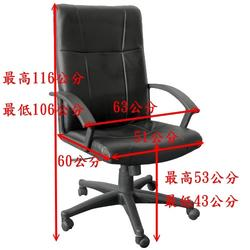 办公椅定制、办公椅、元和曾坤印家具(查看)图片