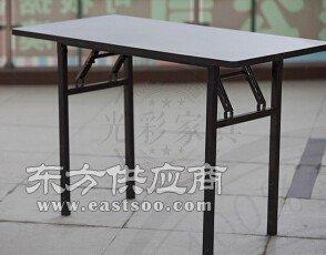 折叠桌椅厂家户外折叠桌椅