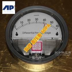 供应药厂60PA差压表,洁净室60PA压差表,60PA压差计图片