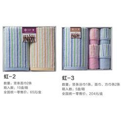广告毛巾_重庆夏至礼品厂(优质商家)_重庆广告毛巾图片