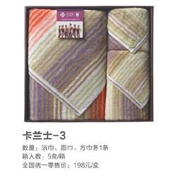 重庆夏至工艺(图)、重庆礼品毛巾定制、毛巾定制图片