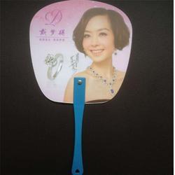 广告扇、重庆广告扇定制、重庆夏至礼品厂(优质商家)图片