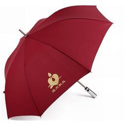 重庆广告伞、重庆广告伞、重庆夏至礼品厂(查看)图片