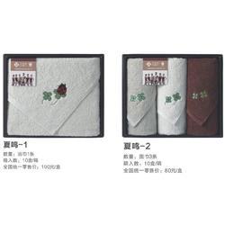重庆广告毛巾、广告毛巾、重庆夏至礼品厂(查看)图片