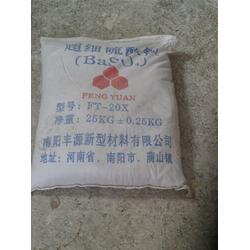 无锡硫酸钡-硫酸钡天然-南阳丰源昆山发货(优质商家)图片