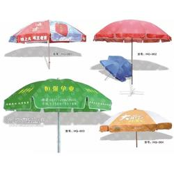 太阳伞定制、室外太阳伞加工印刷厂家、室外帐篷厂家图片