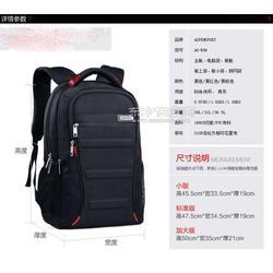 多功能双肩背包 商务型双肩背包 厂家订做 双肩背包图片