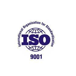 ISO9001认证官网,中远认证,滨州ISO9001认证官网图片