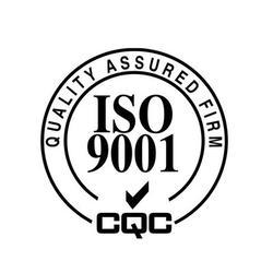 iso9001认证流程-临沂iso9001认证-中远认证图片