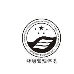 威海产品认证_ccc产品认证咨询_山东中远认证图片