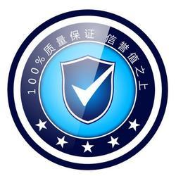 3c产品认证平台、青岛产品认证、中远认证图片