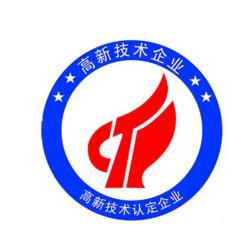 山东中远_滨州产品认证_3c产品认证平台图片