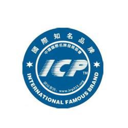 青岛产品认证,中远认证(在线咨询),3c产品认证机构图片