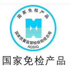 青岛产品认证_山东中远认证_3c产品认证流程图片