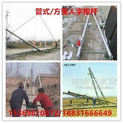 吊水泥杆三脚架\吊水泥杆三脚架图片