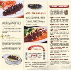 新密海参|【得一斋】|郑州哪里卖泡发海参图片
