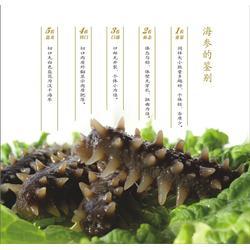 【得一斋】(图)_即食海参_北京即食海参图片