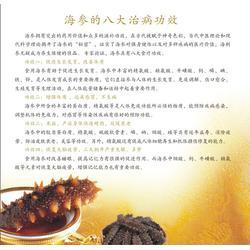 郑州海参(得一斋)(优质商家)郑州哪家天然海参好吃图片