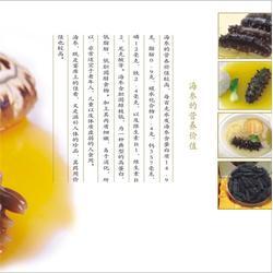 惠濟區海參(得一齋)鄭州海參如何泡圖片
