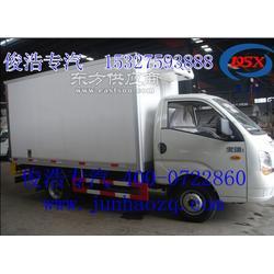 福田宝瑞小型冷藏车图片