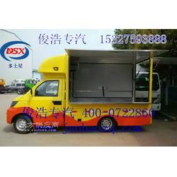 小型流动售货车厂家图片