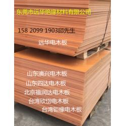 惠州胶木板 绝缘胶木板图片