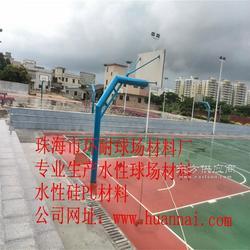 学校丙烯酸球场材料贴牌加工硅PU篮球场施工工艺球场翻新建设环耐图片
