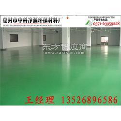 兰考县金刚砂地坪材料图片