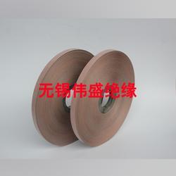 B级绝缘纸厂家|无锡伟盛绝缘材料(在线咨询)|绝缘纸图片