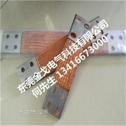 铜软连接节能降耗铜导电带图片