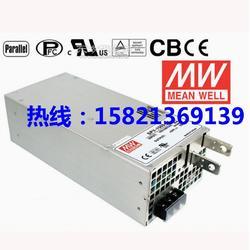 明纬现货电源SE-1500-5图片