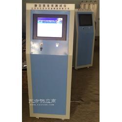 低温气瓶静态蒸发率测试装置SERT-10型图片
