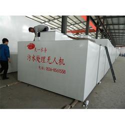 气浮生化污水处理无人机,天一水务(在线咨询),污水处理无人机图片
