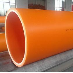 领尚电力管,cpvc电力保护管,贺州cpvc电力保护管图片