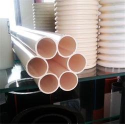 領尚管道、哪里賣七孔梅花管、黑龍江七孔梅花管圖片