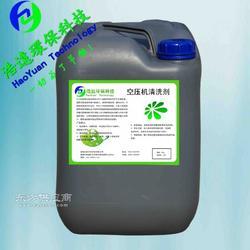 空压机在线清洗剂油路专用图片