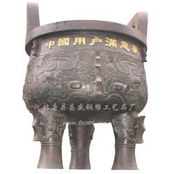 仿古铜鼎工艺品-昌盛铜雕-仿古铜鼎图片